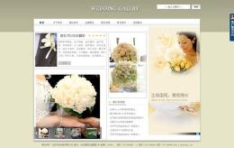设计婚庆网站模板时要注意什么