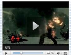 《剑灵》公开中文版视频 韩服3测年底进行