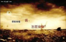2012最新QQ超拽个性签名大全(100条)
