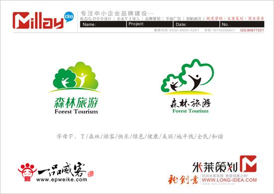 全国森林旅游统一标志设计